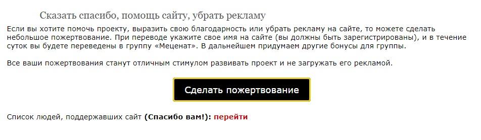 Скрин vsetop.com