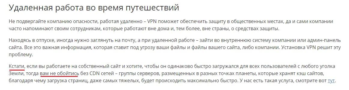 Разбор статьи из блога Hostpro