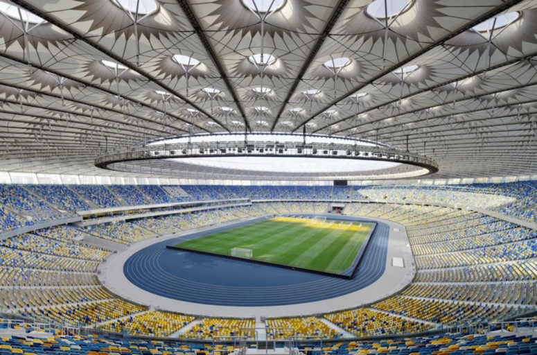 Фото НСК Олимпийский перед матчем Украина Португалия 14.10..2019